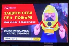Диагноз российской власти