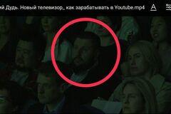 Учился у Дудя: беглого соратника Януковича засекли в Москве