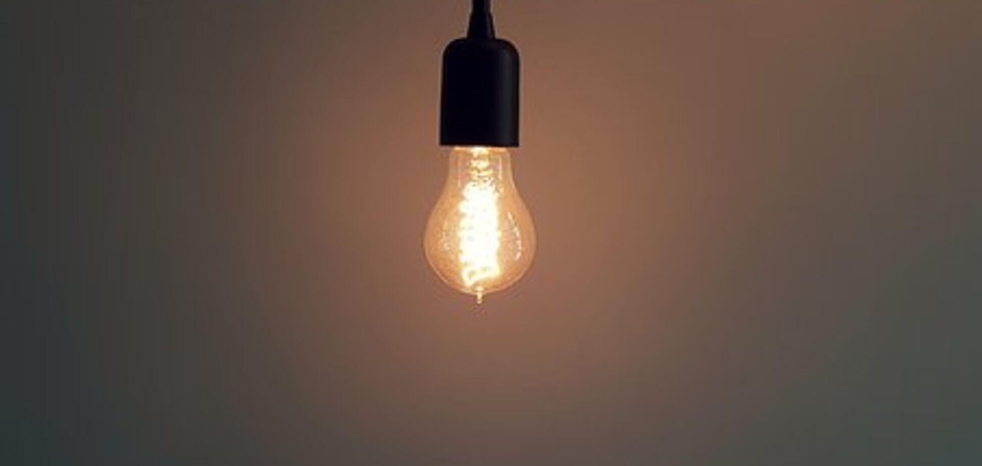 У Києві новий постачальник електроенергії