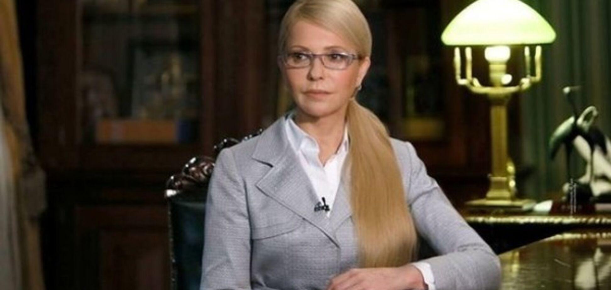 'Новая' Тимошенко стремится изменить систему — эксперты