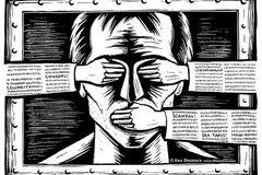 Народные депутаты решили ввести интернет-цензуру