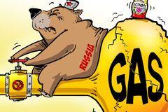 Небезпечна гра російського 'Газпрома'