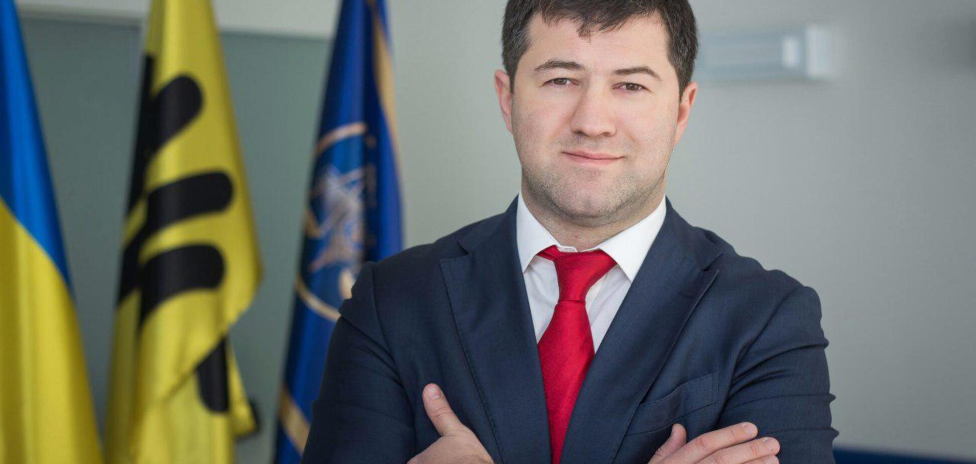'Угрожал в случае отказа': Насиров рассказал о шантаже Сытника