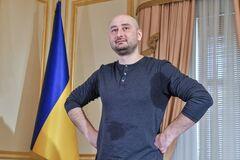 Бабченко упрекнул своих критиков на Западе