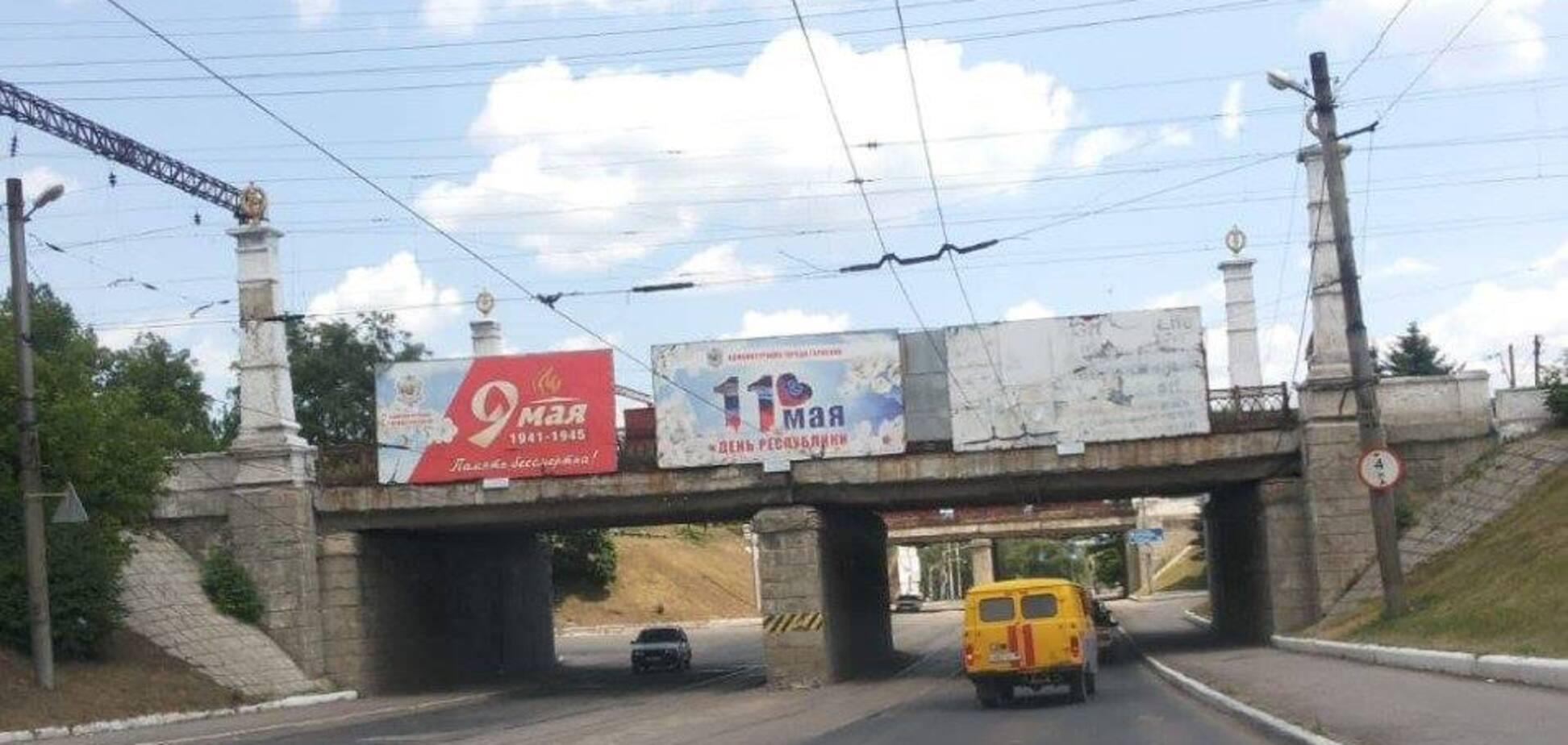 'Русский мир' добив: у мережі показали пустуюче місто Донбасу