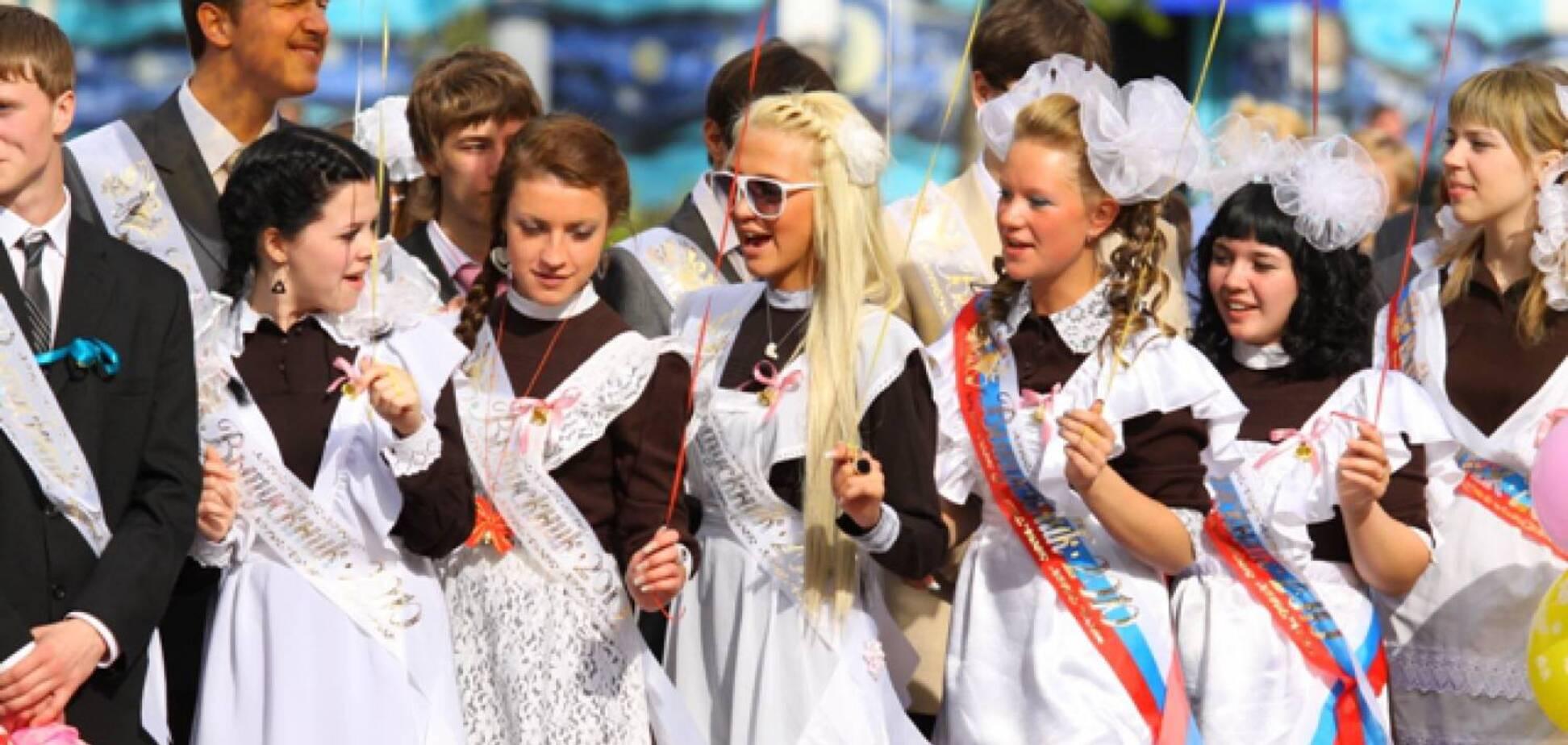 В России школьникам раздали грамоты с гербом и флагом Украины. Фотофакт