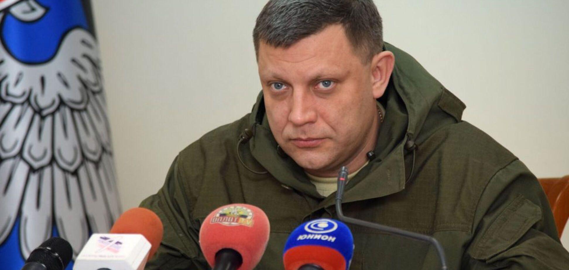 'Будуть мішенями': ватажок 'ДНР' видав нову погрозу
