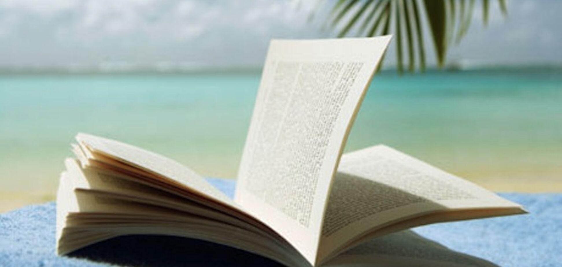 Пять романов, которые стоит прочесть этим летом