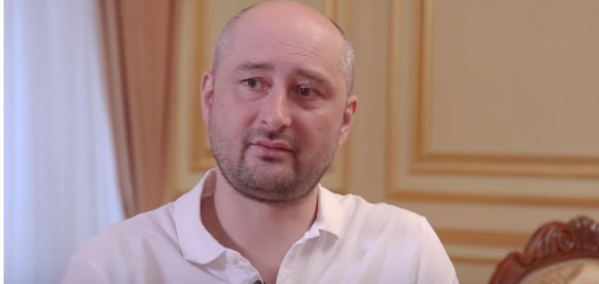 'Как их корежит': Бабченко рассказал, кто стоит за звонком пранкеров Грицаку