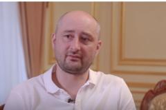 'Як їх корчить': Бабченко розповів, хто стоїть за дзвінком пранкерів Грицаку