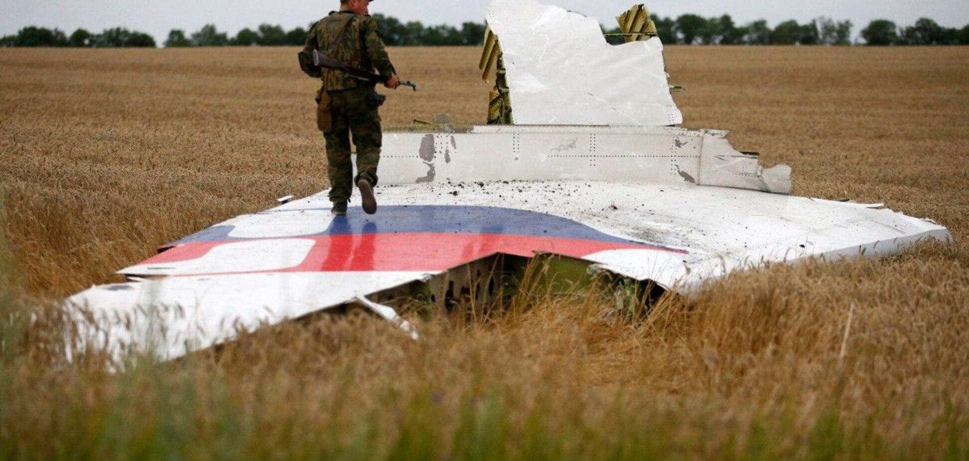 'Будет нападать': Украину предупредили о войне с Россией из-за MH-17