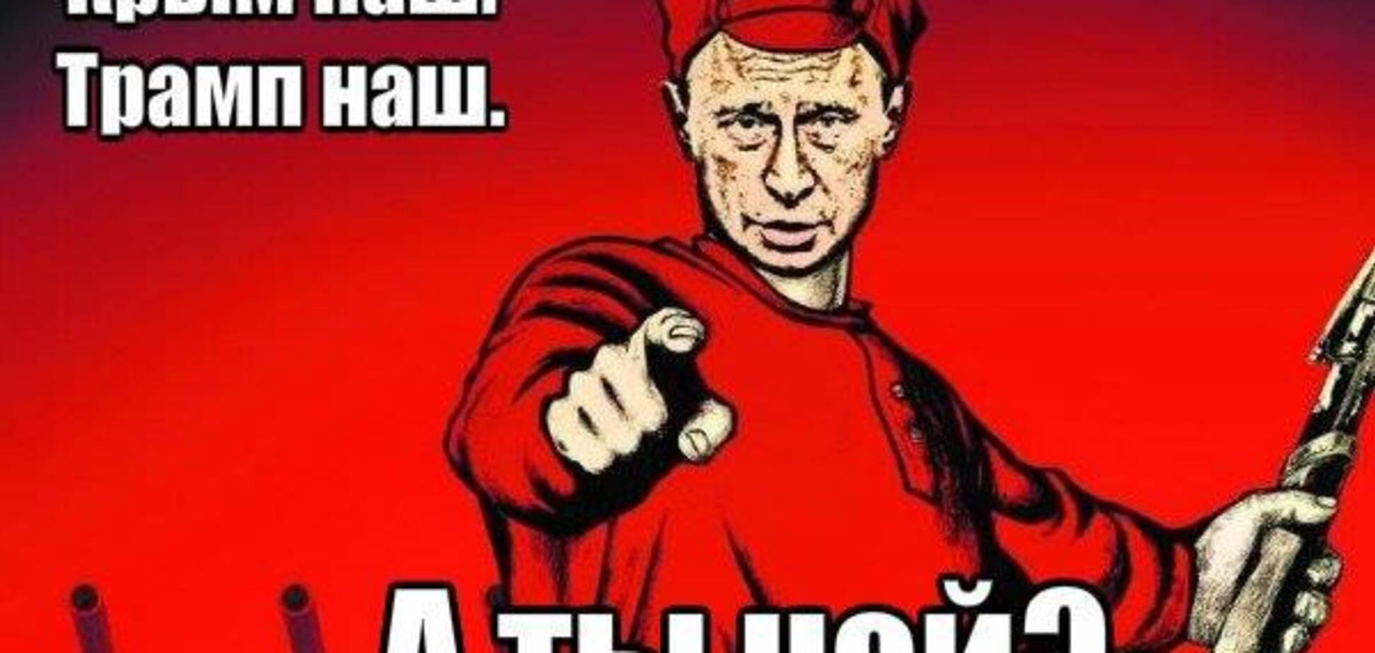 Так чей Крым?