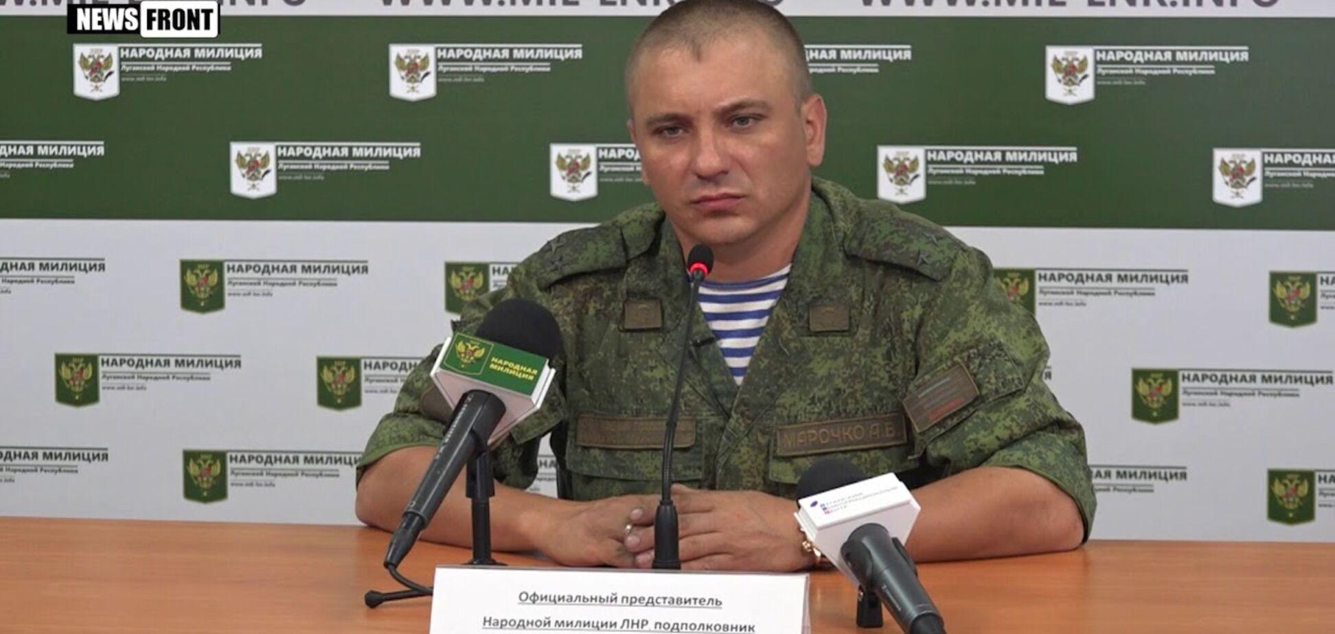 Чекають на атаку ЗСУ: в 'ЛНР' забили на сполох, заявивши про загострення