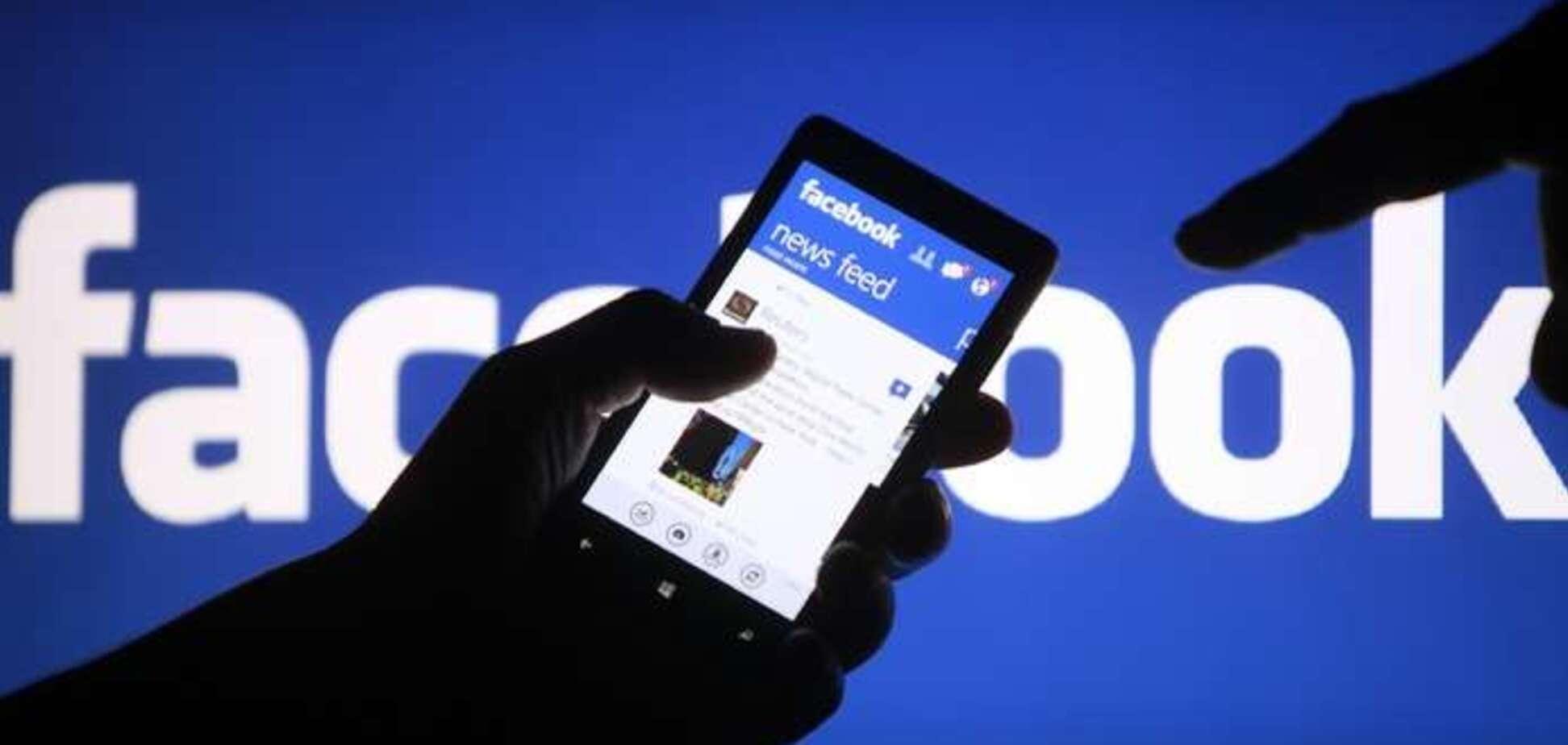'Л/ДНР' - терористи! Україна звернулася до Facebook із важливим закликом