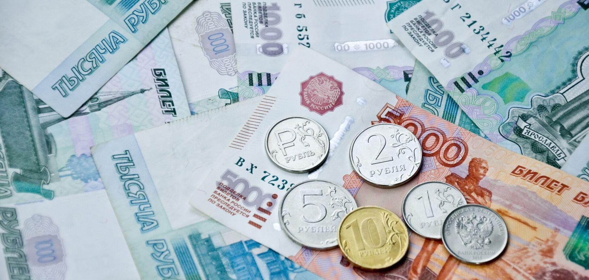 Рубль під забороною: експерт назвав наступний крок України