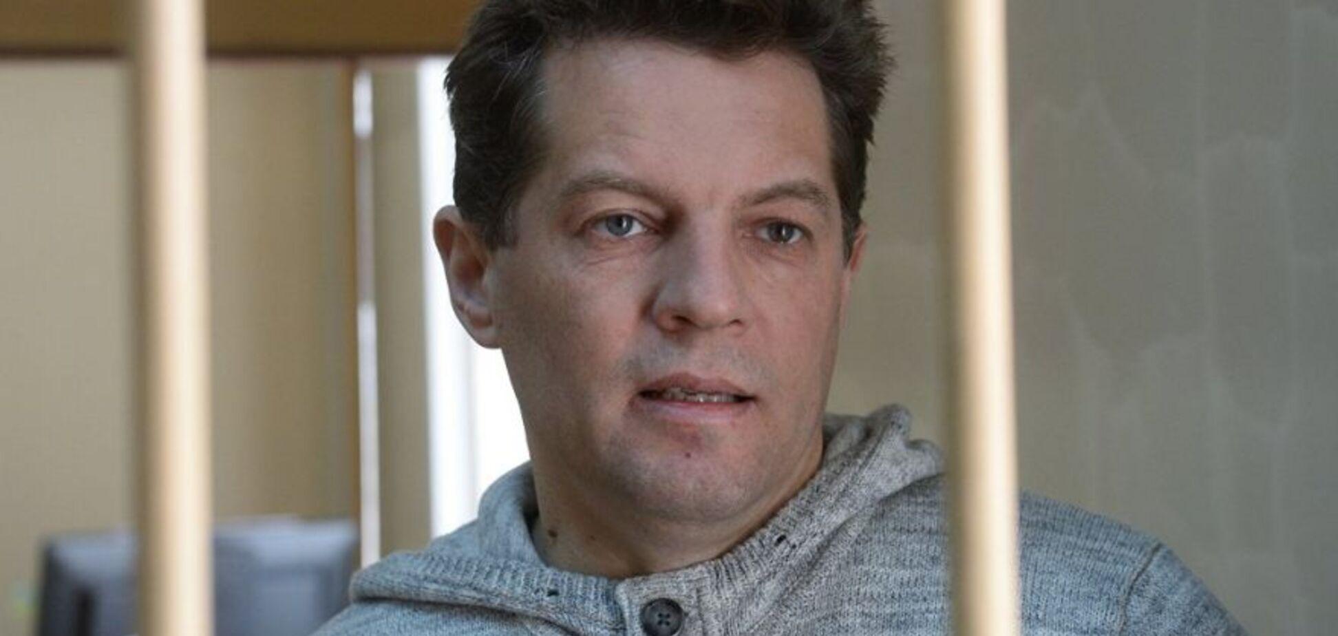 В Росії винесли вирок українському журналісту Сущенку