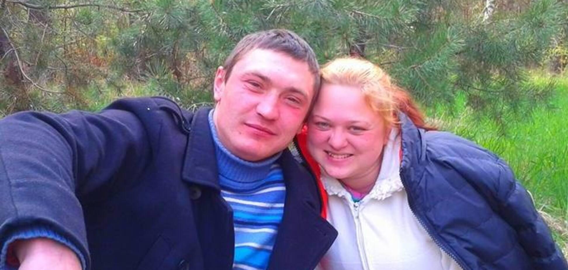 'Он бы не бросил семью!' Жена 'предателя' из ВСУ сделала заявление