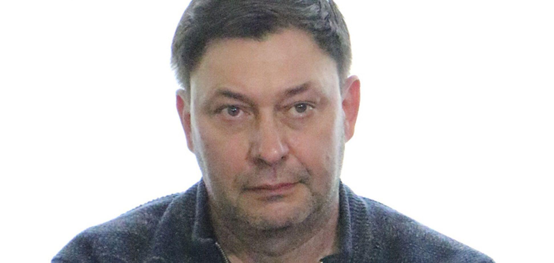 Справа Вишинського: суд виніс нове рішення