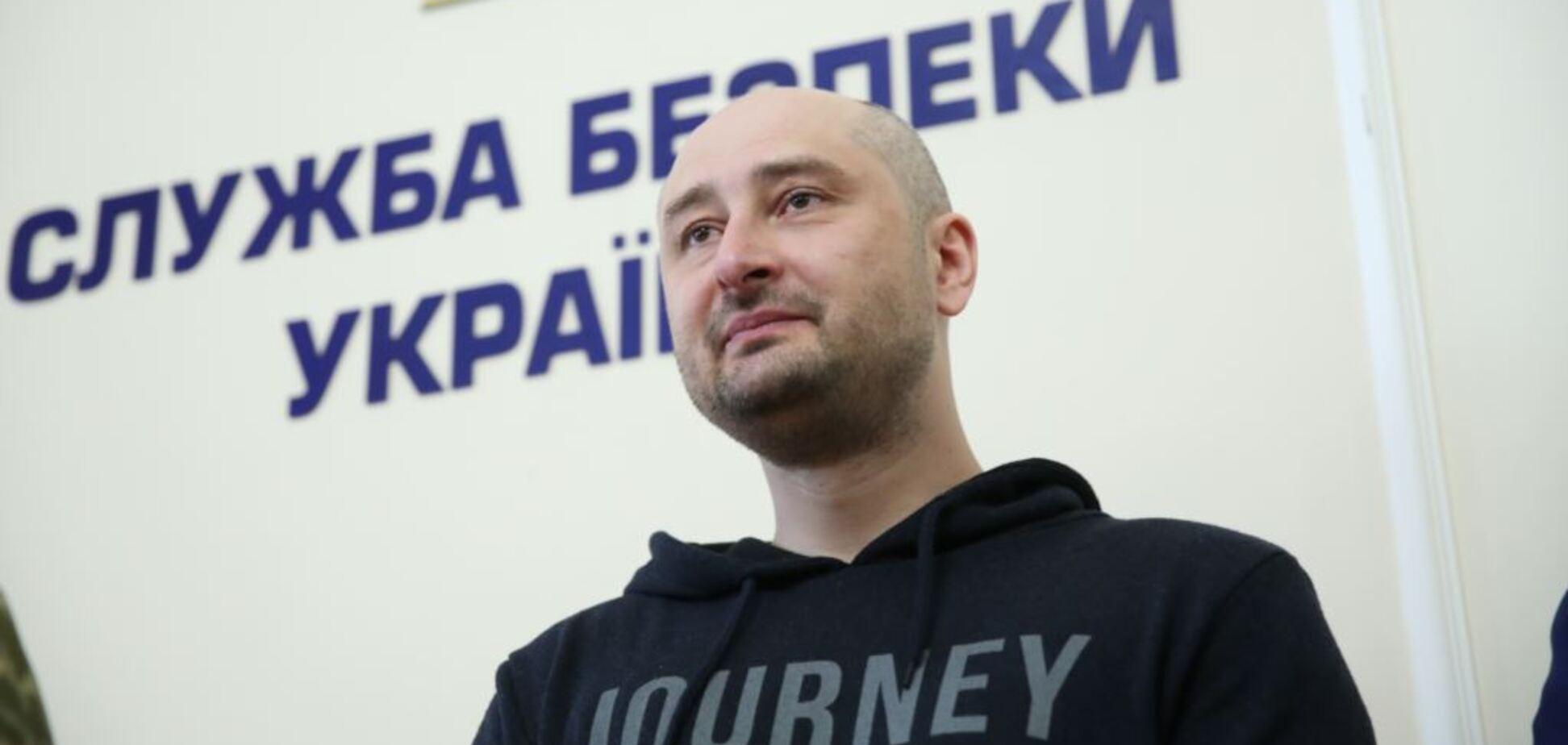 За схемою Бабченка: стало відомо про імітацію вбивств в Україні
