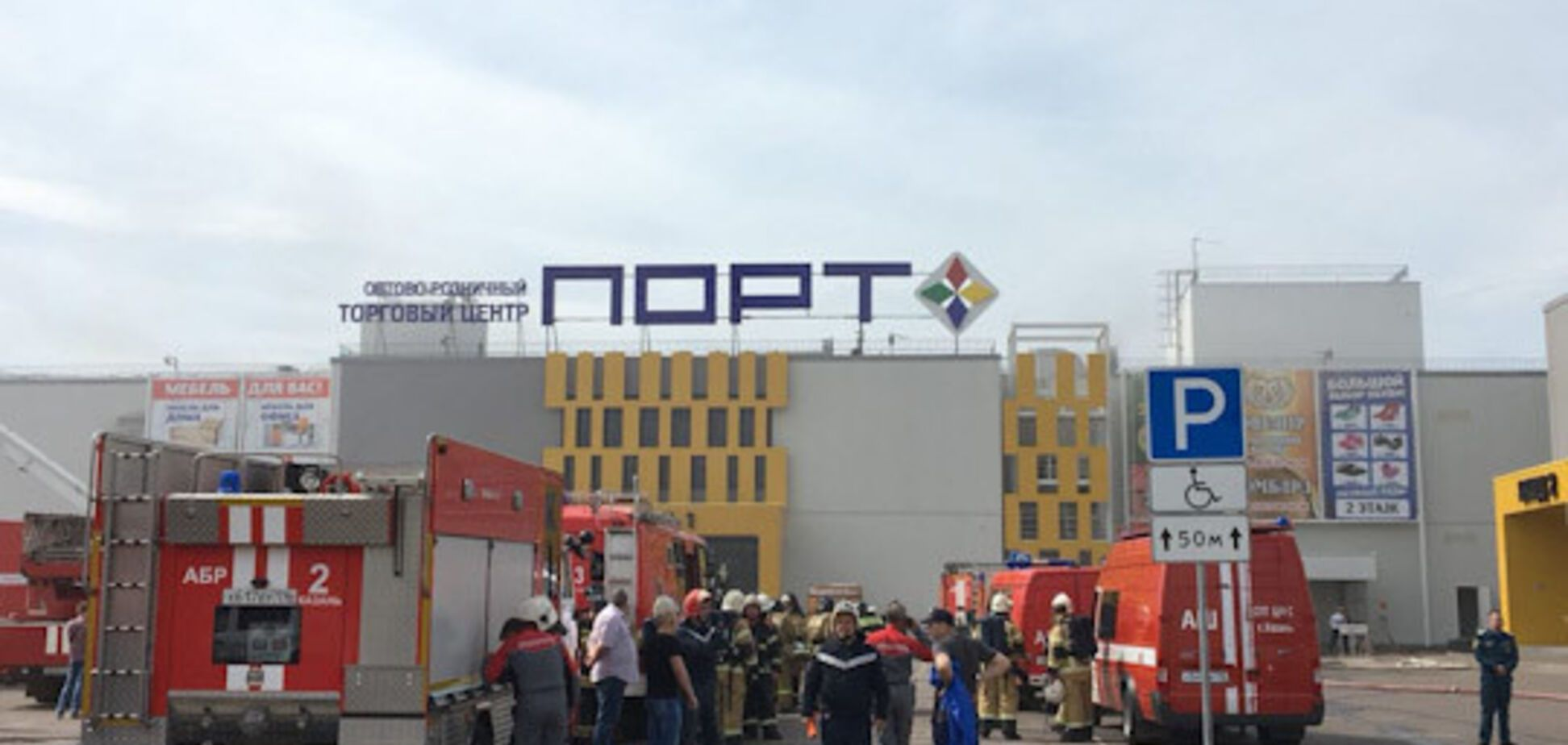 'Був вибух, потім пожежа': з'явилися подробиці нової НП в ТЦ Росії