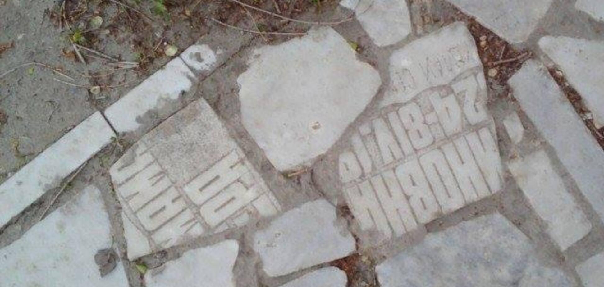 'Не пропадати ж добру': в Росії замостили тротуар надгробними плитами