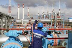 Арест активов 'Газпрома' в Европе: чего ждать Украине