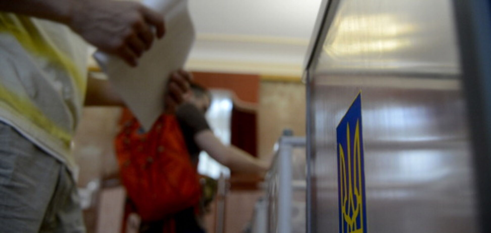 Тимошенко и Гриценко: украинцы назвали фаворитов президентских выборов