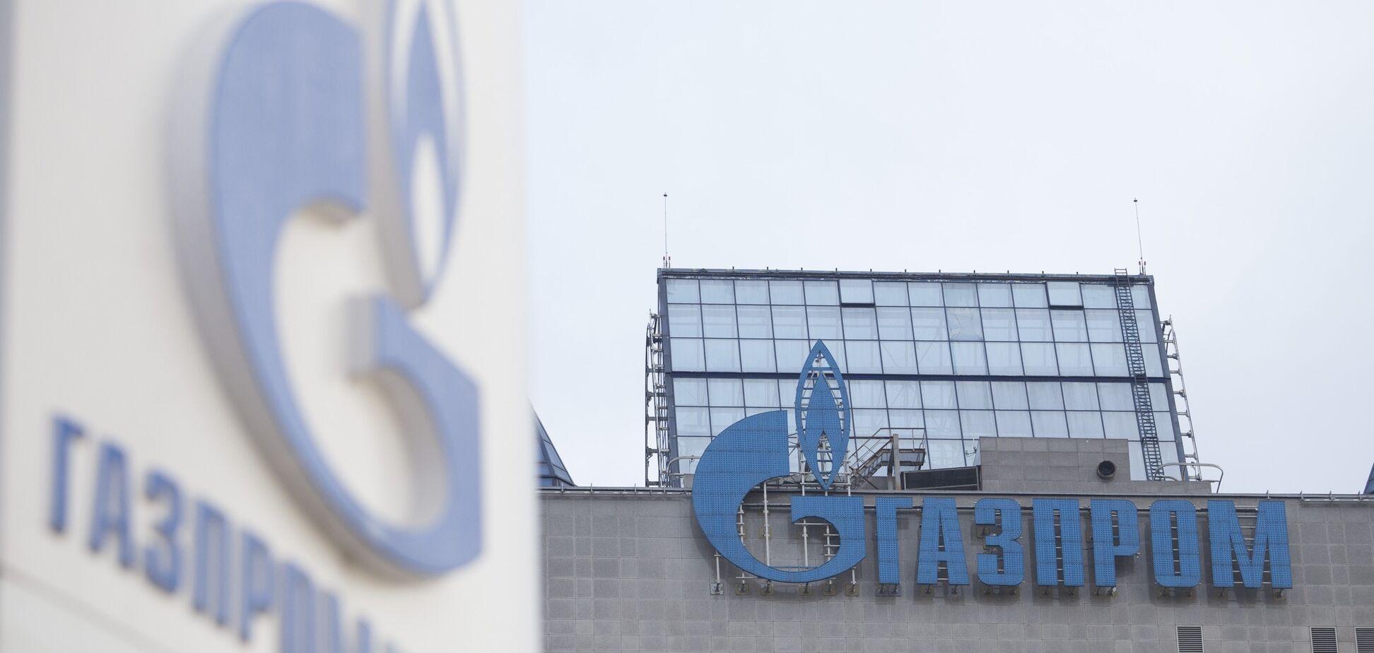 'Газпром' отреагировал на арест активов в Европе