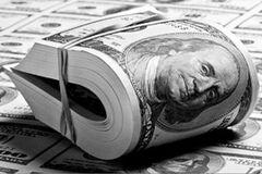 Нацбанк дал позитивный сигнал для экономики