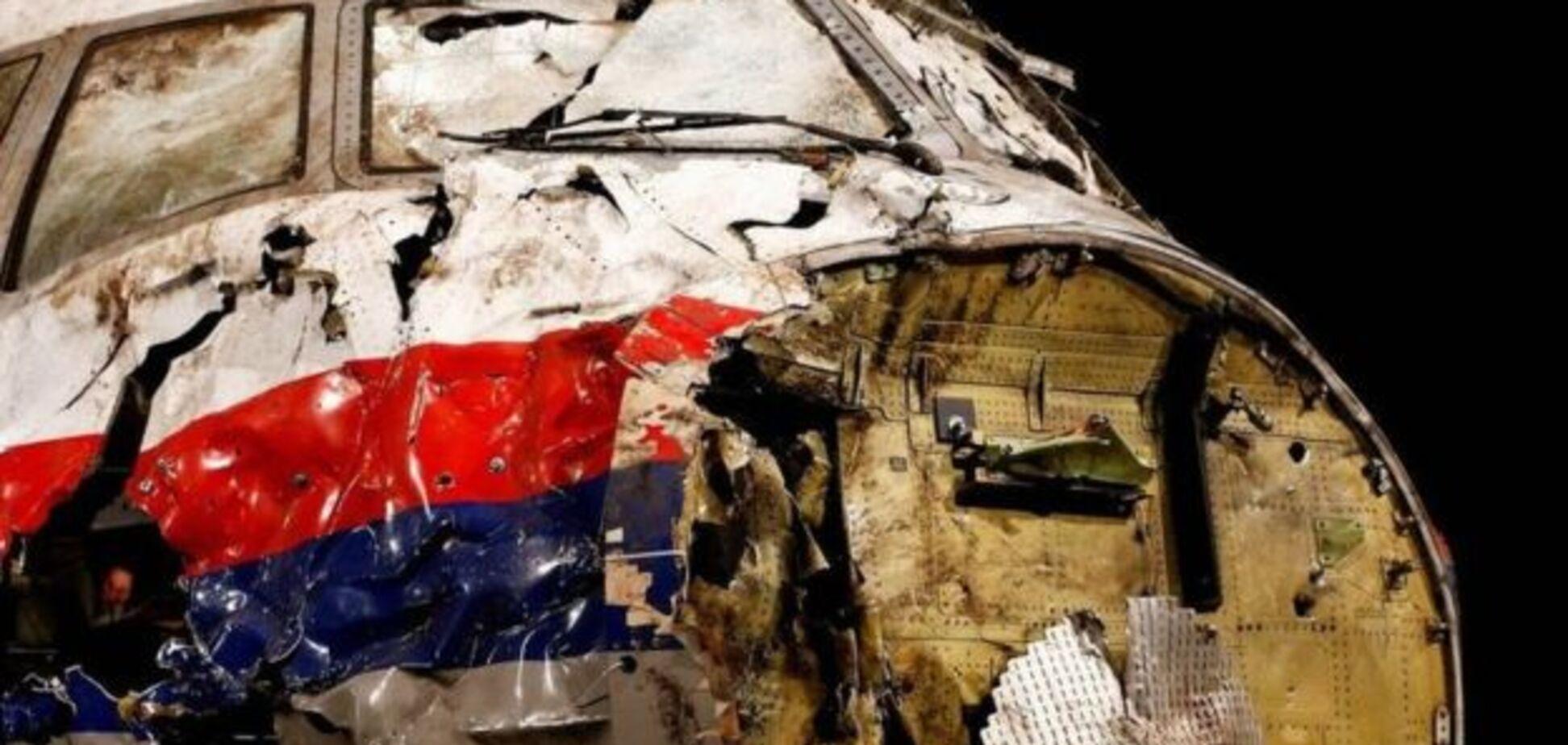 С Украины сняли любую ответственность за крушение MH17
