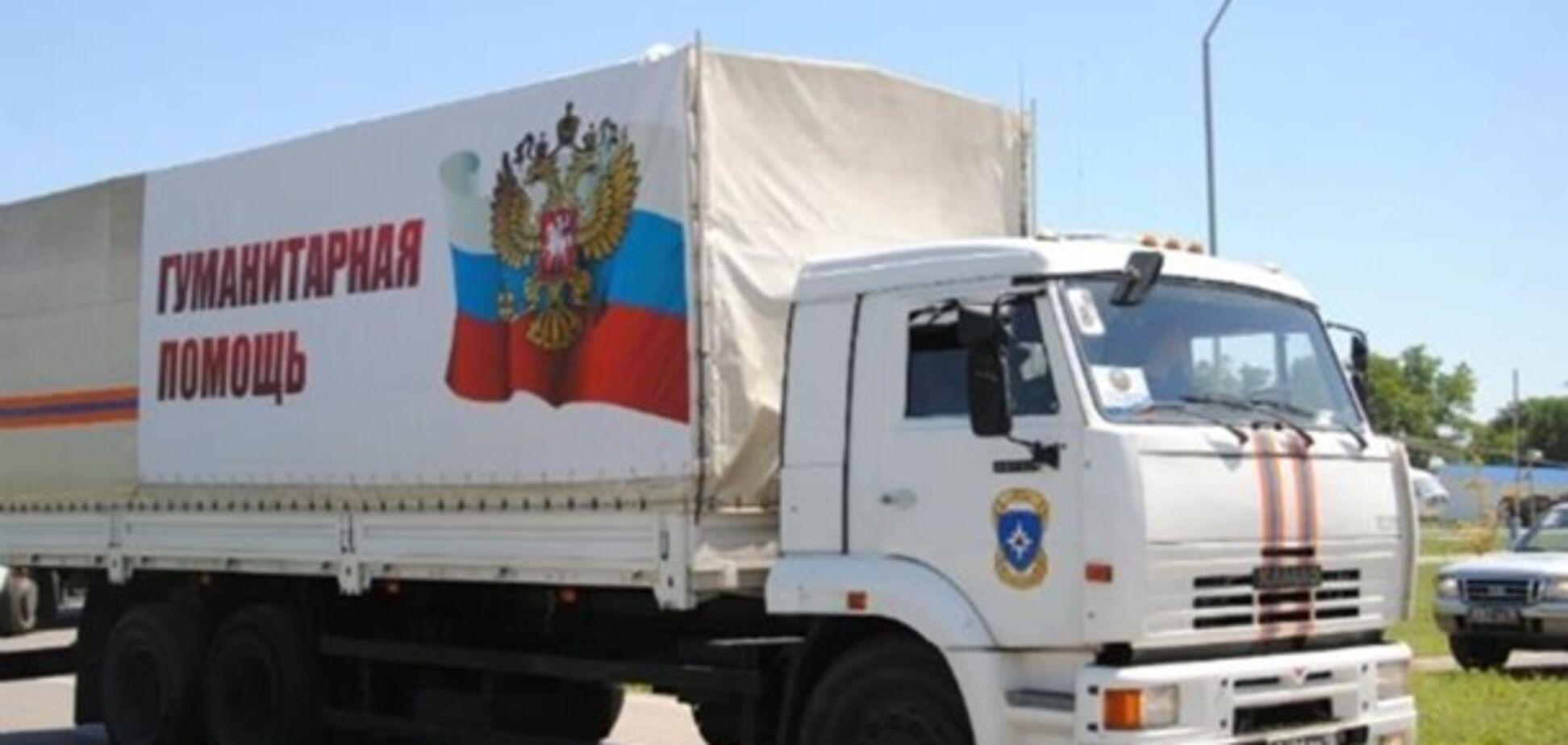 Нічого не змінюється: журналіст показав знакове фото про смертельні гумконвої на Донбас