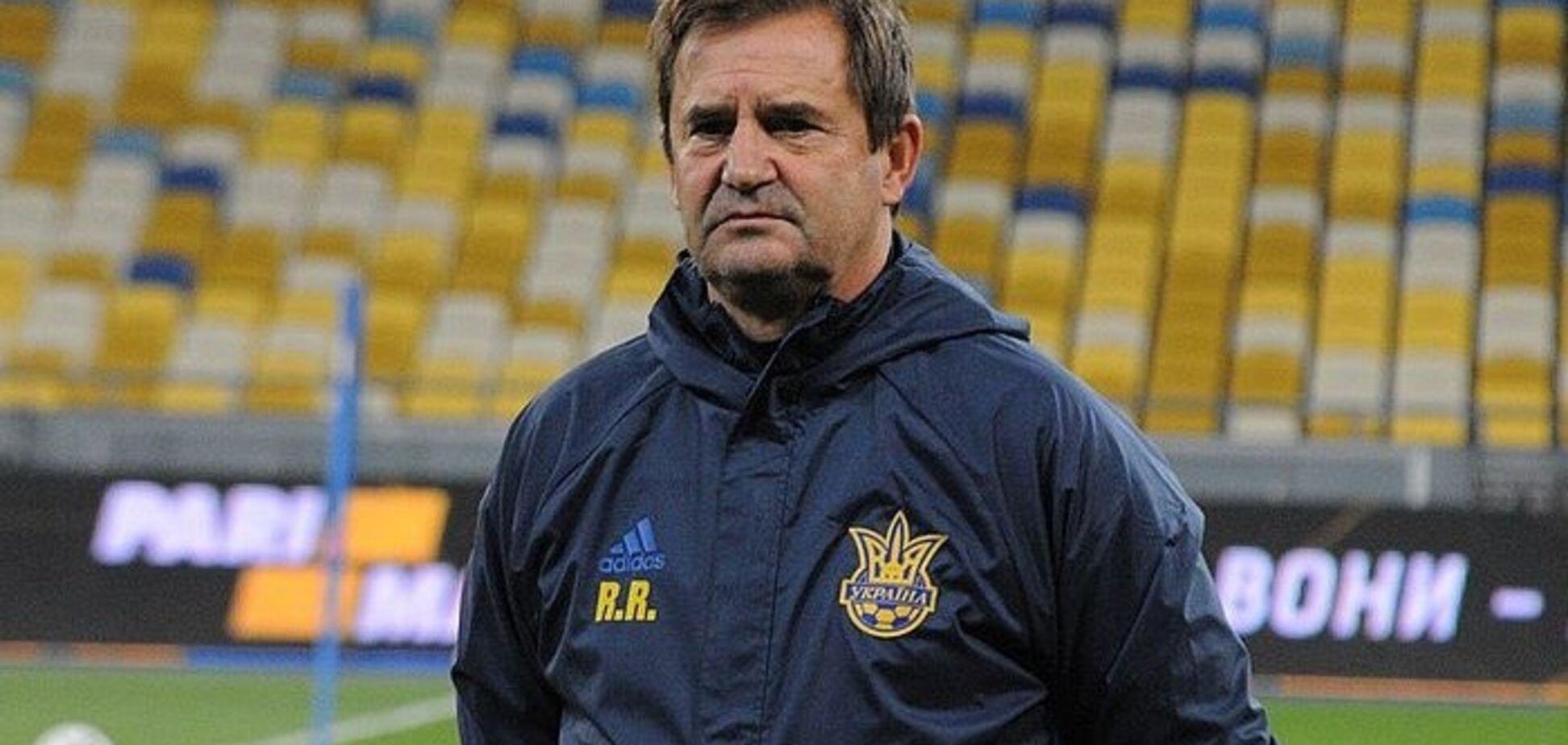 Тренер сборной Украины по футболу покинул команду