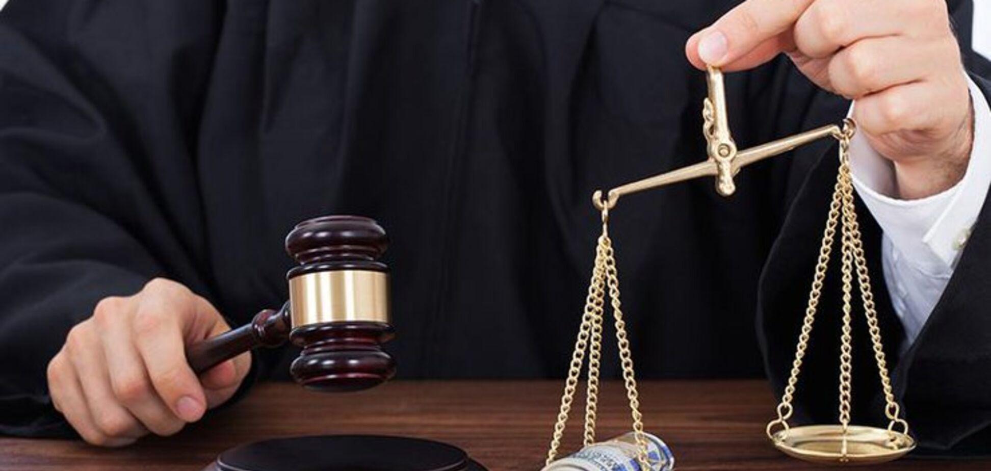 В Україні створюють Антикорупційний суд