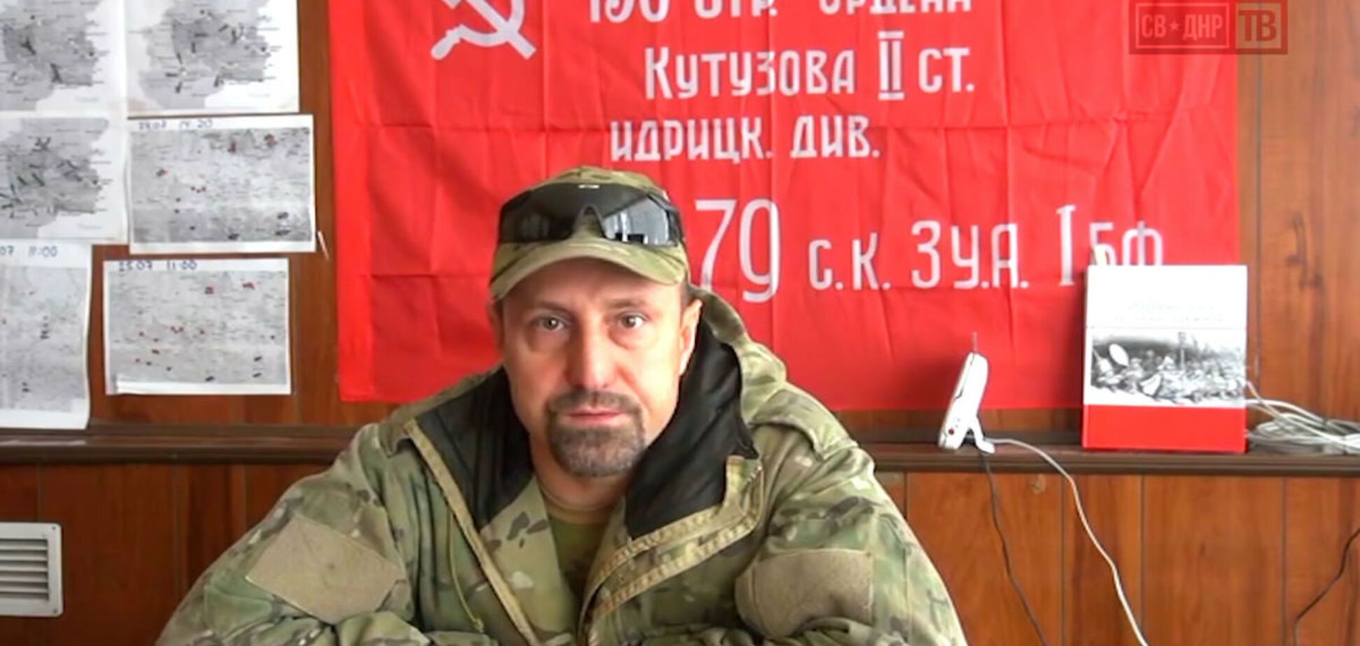 Куди зник донбаський терорист Ходаковський