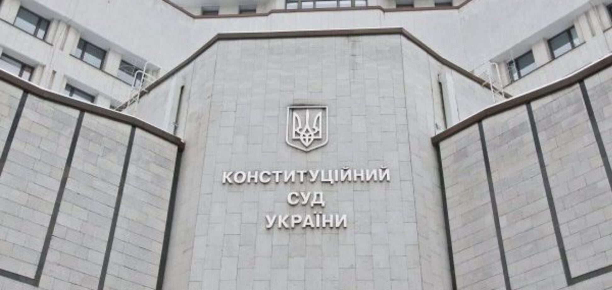 Льготы чернобыльцам: КСУ принял судьбоносное решение
