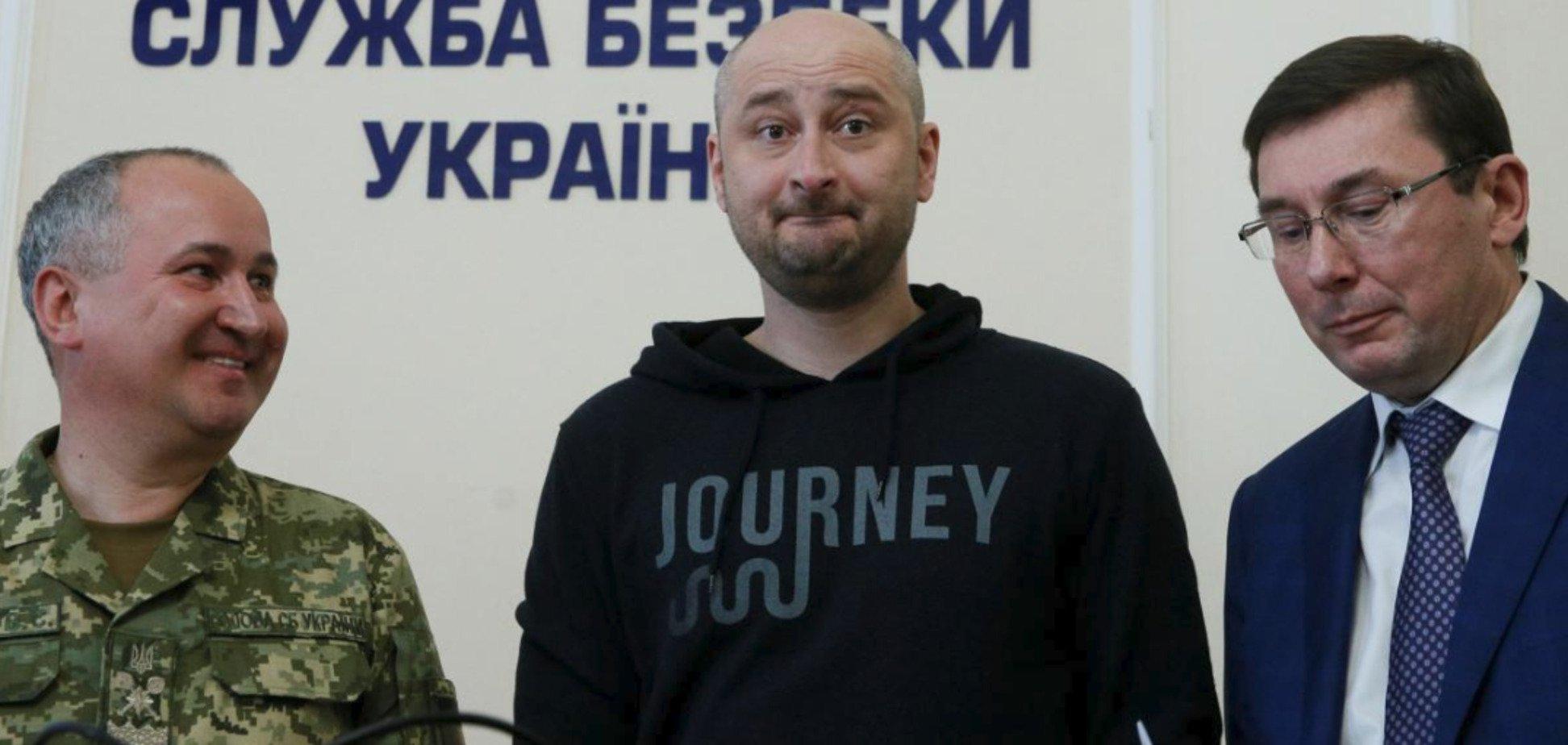 'По методичкам КГБ': историк указал на знаковый момент в 'списке 47'