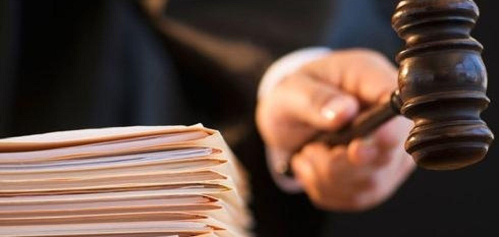 Антикоррупционный суд: у Гройсмана сообщили о проблеме