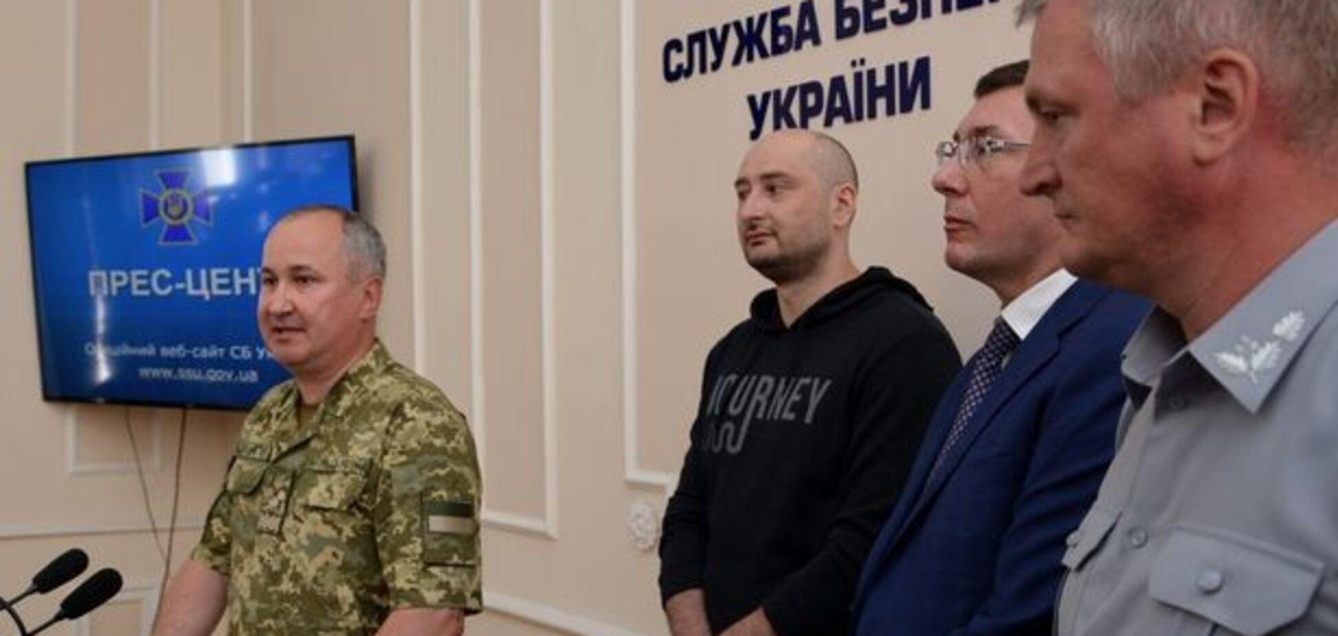 У СБУ есть еще один задержанный по делу Бабченко - СМИ