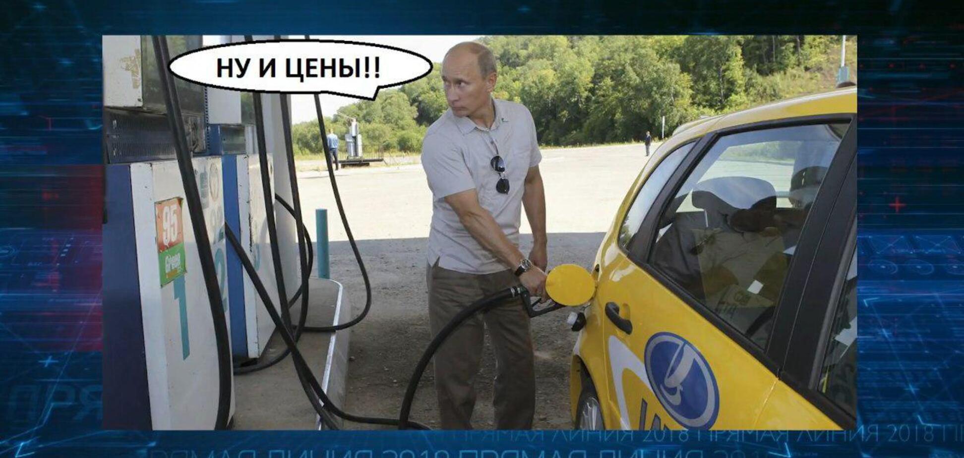 'Прямая линия' с Путиным: на КремльТВ пропустили неудобные вопросы и интернет-мемы
