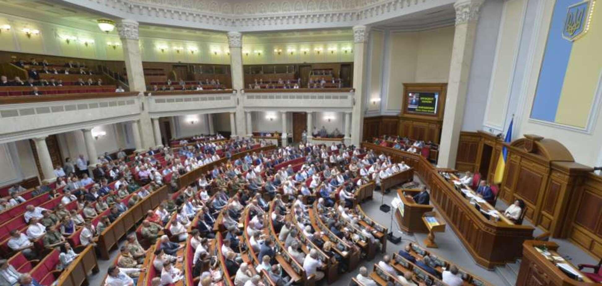 Антикоррупционный суд в Украине: найдена 'идеальная формула'
