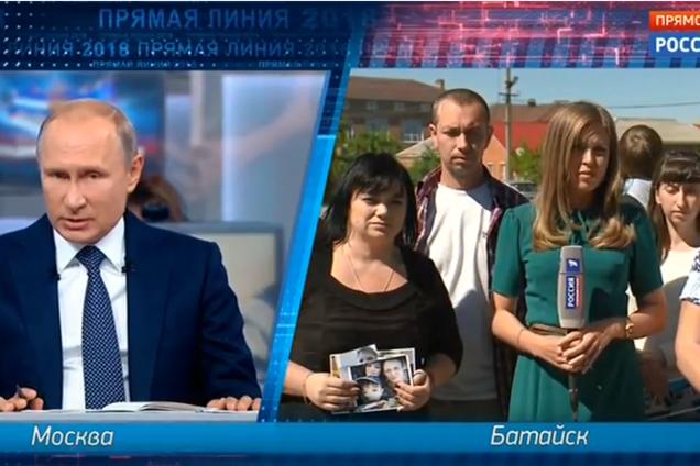 """""""Один народ"""": заява Путіна про Україну і РФ"""