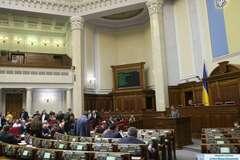 В Украине 70% виртуальных партий