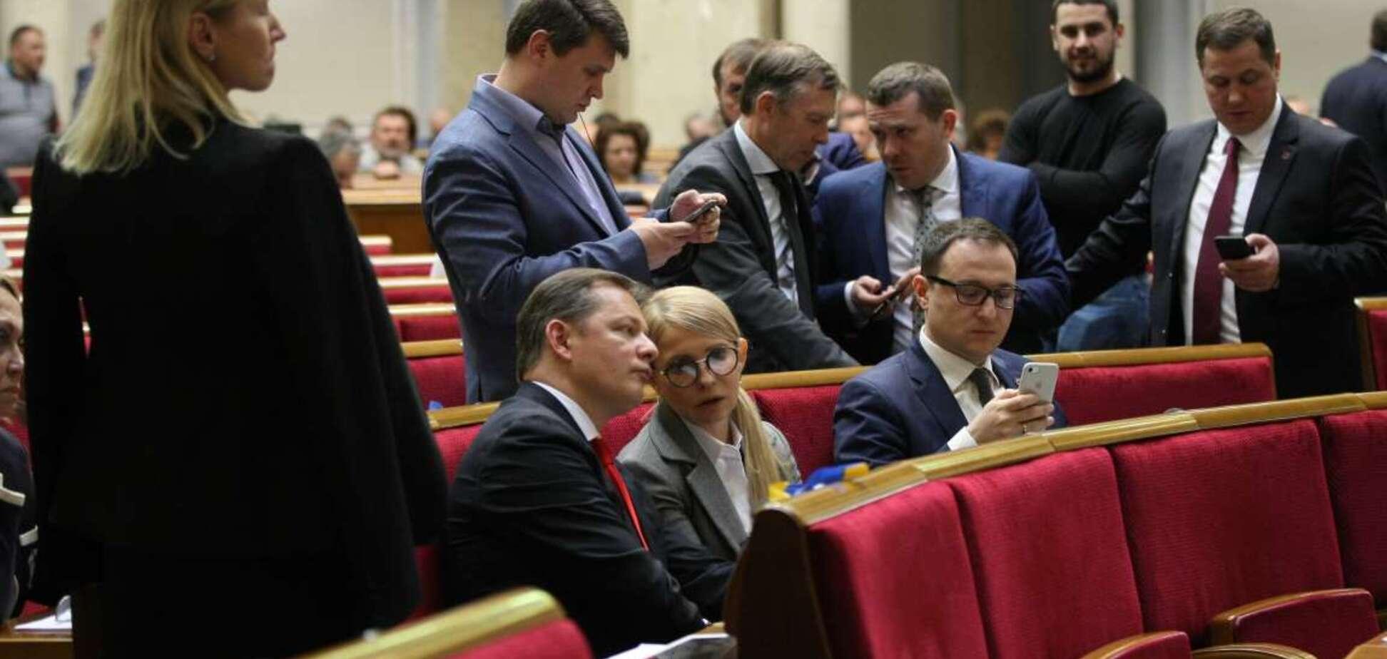 Парламент забракував проект бюджетної резолюції