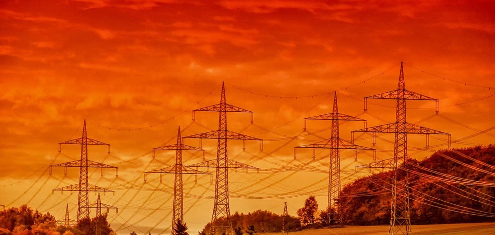 Тариф на електроенергію в Україні