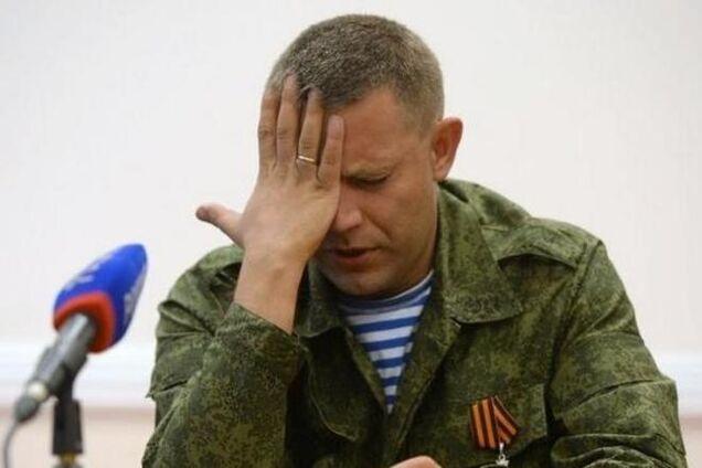 Главарь ДНР признал серьезные потери боевиков на Донбассе