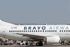 'Ми вам форму відправимо': Bravo Airways потрапила в новий скандал з українськими туристами