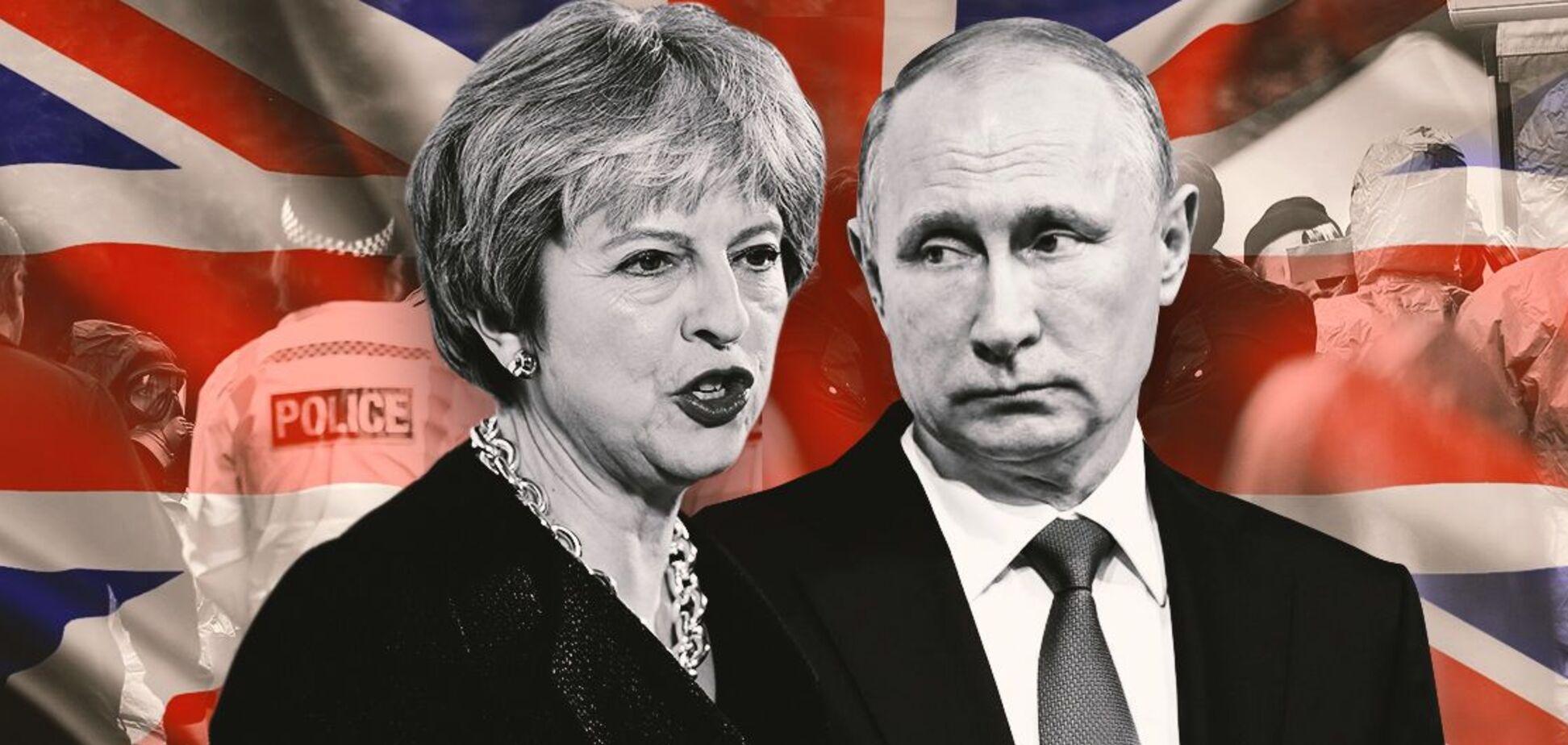 'Отруйна' Росія: як британці протистоятимуть Кремлю