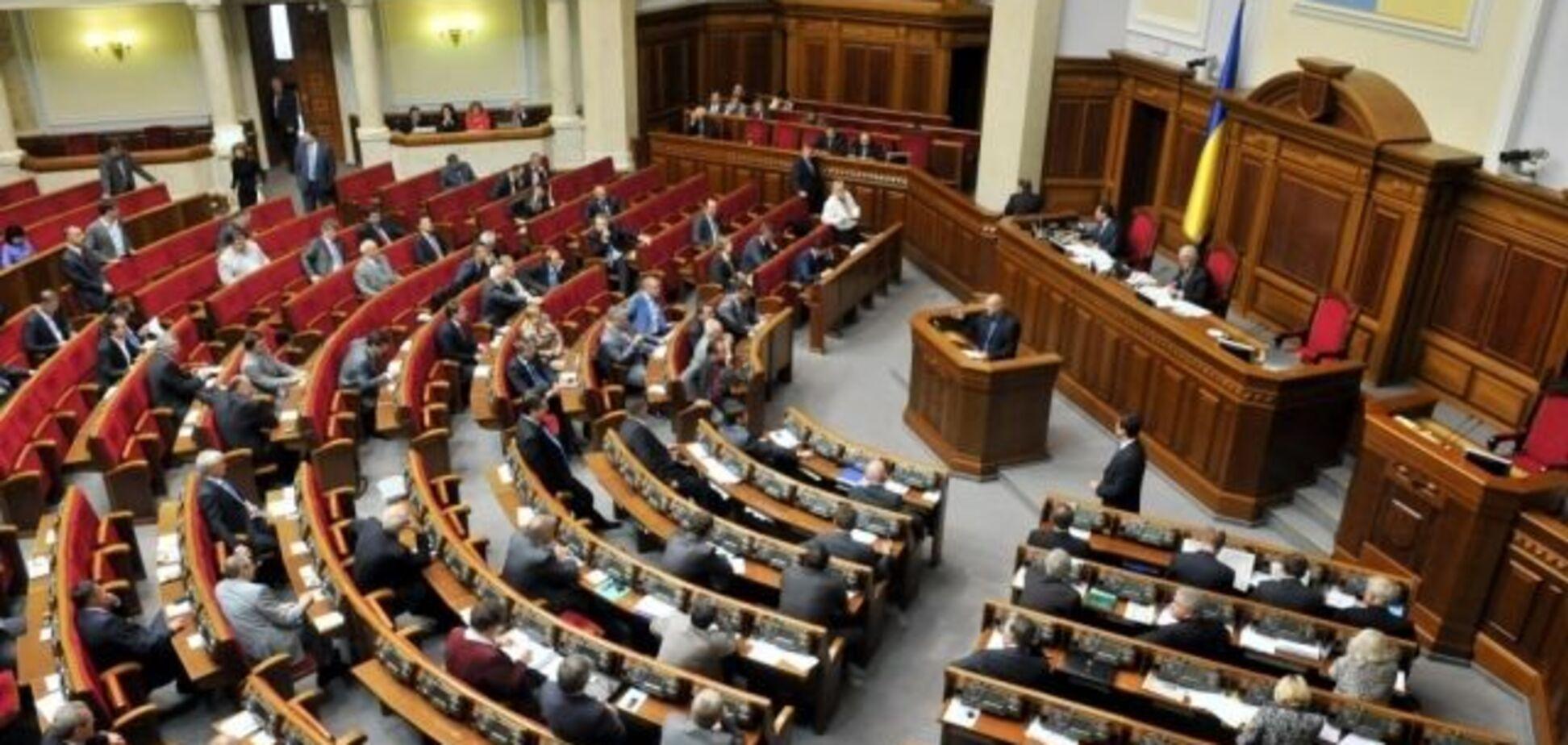 Антикорупційний суд: Рада визначилася зі справами топ-чиновників
