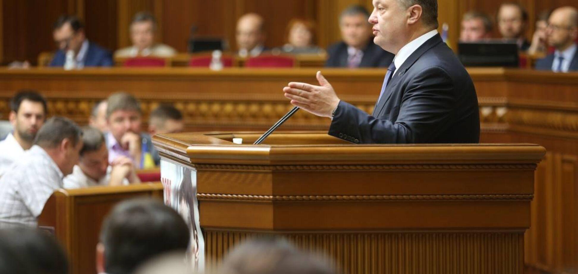 Распустит ли Порошенко Раду: названы условия для досрочных выборов