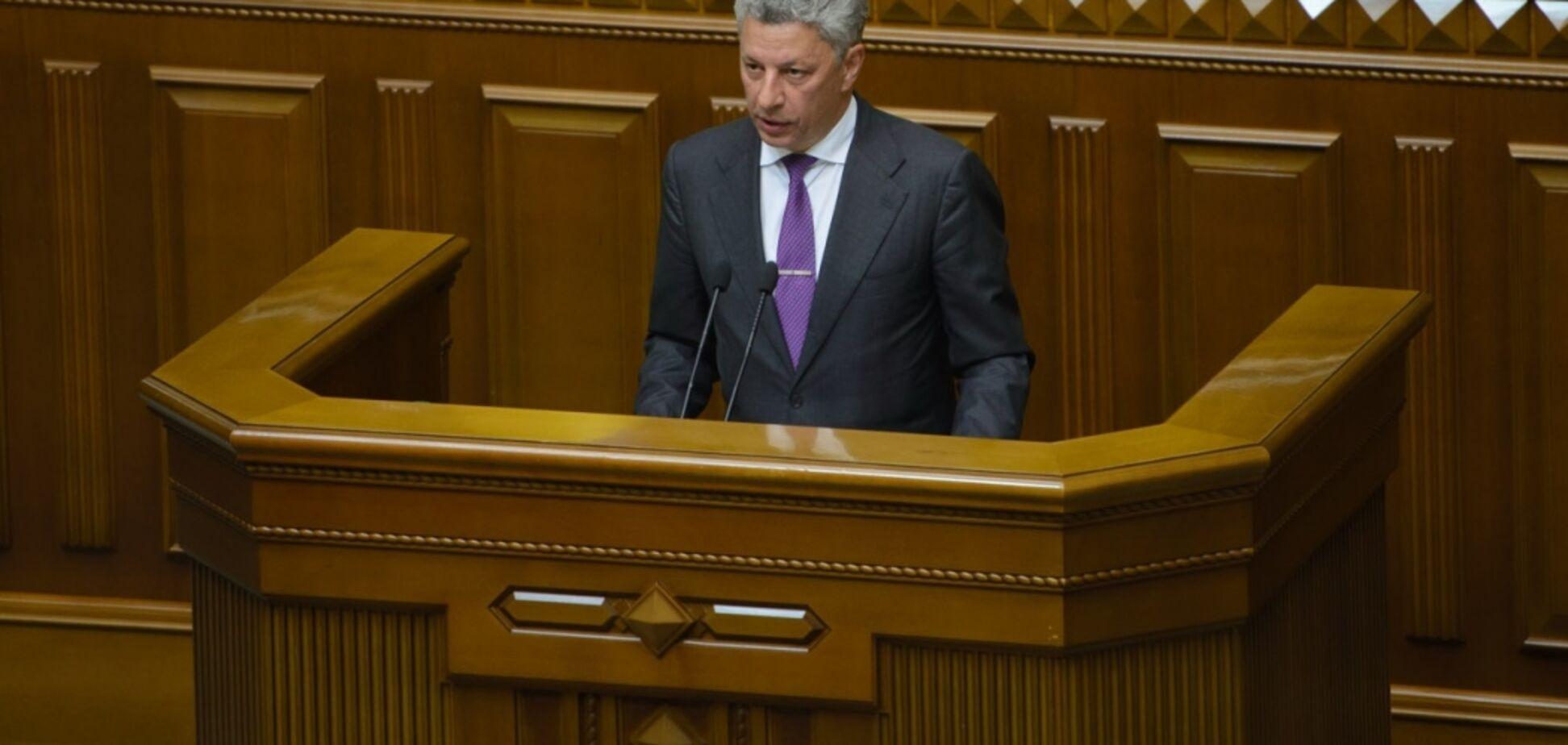Если осталась совесть: Бойко призвал нардепов сложить мандаты